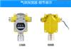 天津氧气浓度报警器 手持式氧气检测仪厂家