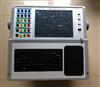 SXJB-A單相繼電保護測試儀