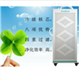 FFU空气净化器(工业及家用)